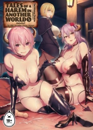 Tales of a Harem in Another World